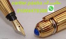 مطلوب قلم كارتير باشا Cartier Pasha