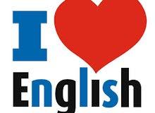 مدرس خصوصي لتعليم اللغة الإنجليزية