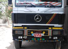 Mercedes Benz Other 1977 for sale in Gharbia