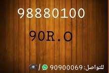 رقم هاتف