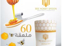 قفشة عسل