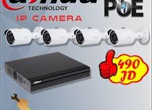 نظام المراقبة الاحترافي  Dahua IP 4 Megapixel ب 490 دينار فقط شامل التركيب