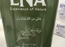 زيت زيتون من تركيا Olive Oil from Turkey