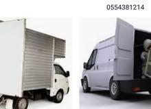 شركة نقل عفش با المدينه