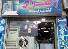 محل زهران للبيع بخلو لعدم التفرغ في الهاشمي الشمالي