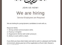 Service Employees / Barista are Required