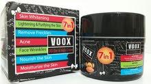 كريم فوكس 7 في 1 voox تبييض وازاله النمش وكل مشاكل البشره