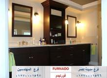 وحدات الحمام ايكيا / مقاسات وعروض متنوعة 01270001596