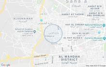 شقه مفروش في شارع الجزاير قريب سام مول