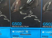 Check if interested in buying  Mouse