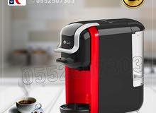 ماكينة صانعة القهوة المطوره 3 فى 1 بالكبسولات و البن المطحون