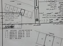 ارض تجاري سكني في السنينة