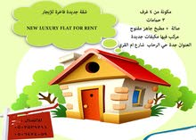 First Floor Unfurnished apartment for rent with 4 Bedrooms rooms - Jeddah city Ar Rihab