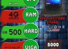 من اقوى الموديلات كور i5 جيل رابع // DELL LATITUDE E7440 رام 4 جيجا