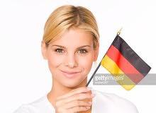 لنتكلم الالمانيه