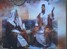 أنجيل العهد الجديد المصور