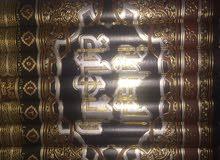 كتاب البدايه والنهايه لابن كثير 7 مجلدات