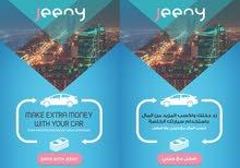 Earn extra cash with JEENY. مطلوب سائق للتوصيل طلبات مطعم أو اركاب