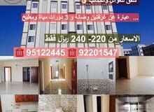 مبنى جديد مميز في الخوض السابعة / للعوائل