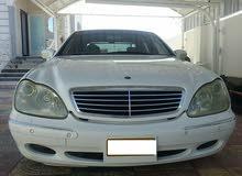 20,000 - 29,999 km mileage Mercedes Benz S 500 for sale