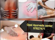 Opal Ayurveda center