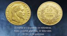 Francs Napoleon  Gold 1854-1860
