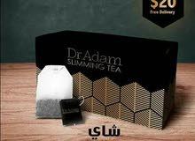 شاي للتنحيف ينحف من 5 الى 7 كيلو شهريا