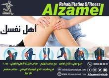 مطلوب اخصائي و اخصائية علاج طبيعي للعمل بمركز تأهيل رياضي و علاج طبيعي بالكويت