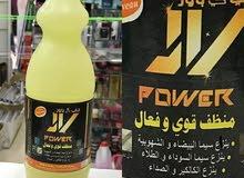 Jv Power منظف و ملمع الأرضيات الجديد و الفعال