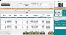 برنامج محاسبي لإدارة المبيعات والمخازن