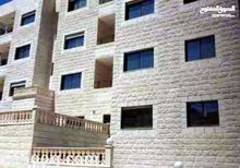 شقة جديدة تشطيبات ديلوكس في طبربور ابو عليا , مساحتها 150 /  هاتف  0779453825