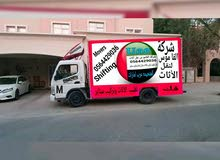 شركة لنقل أثاث0564429036
