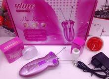 جهاز ازالة الشعر بالخيط