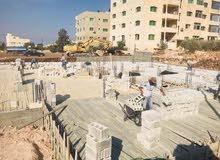 بناء أقساط بشره ساره لي أهل عمان