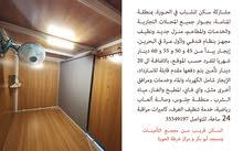 مشاركة سكن في المنامة