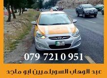 شفابدران الكوم ابونصير الجبيهه  ضاحيه   تدريب  الرشيد تلاع العلي الجاردنز طبربور