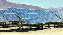 We are supplying and installing solar panels