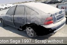 Scrap  proton saga