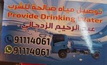 نقل مياة صالحة للشرب 650 جالون كل من الخوض و الموالح والسيب والمعبيله و حلبان