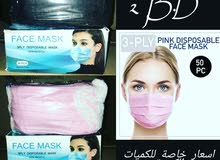 كمامات الوان اسود ووردي black and pink face mask