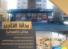 مكاتب تجاري بخيطان للايجار /  commercial offices for rent in khitan