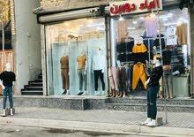 للبيع محل ملابس متكامل يجار محل 300
