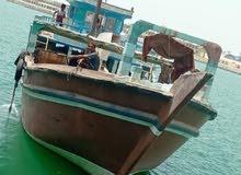 FIBER CARGO SHIP 160 TON FOR SALE