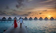 Maldives  عروضنــا لشـهـر العســـل في المــالديف