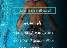 دورات تدريب السباحة