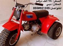 هوندا 70cc Honda