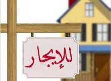 بيت للايجار يصلح شركه