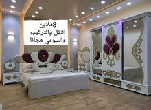 غرف نوم كاملة