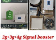مقوي الارسال 2g 3g 4g signal booster