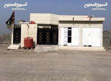 دار للبيع  طابو صرف عراقي